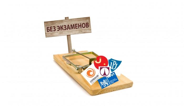Куда можно поступить без экзаменов в Чехии 2020